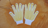 Productafbeelding Japanese cotton work gloves with anti slip klein